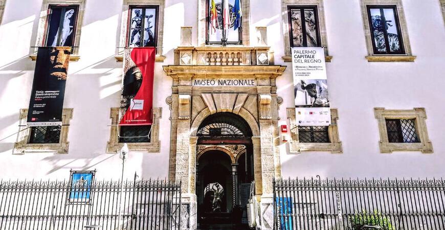 Археологический музей Антонино Салинаса
