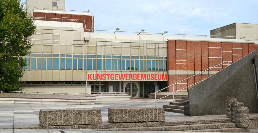 Музей прикладного искусства в Берлине