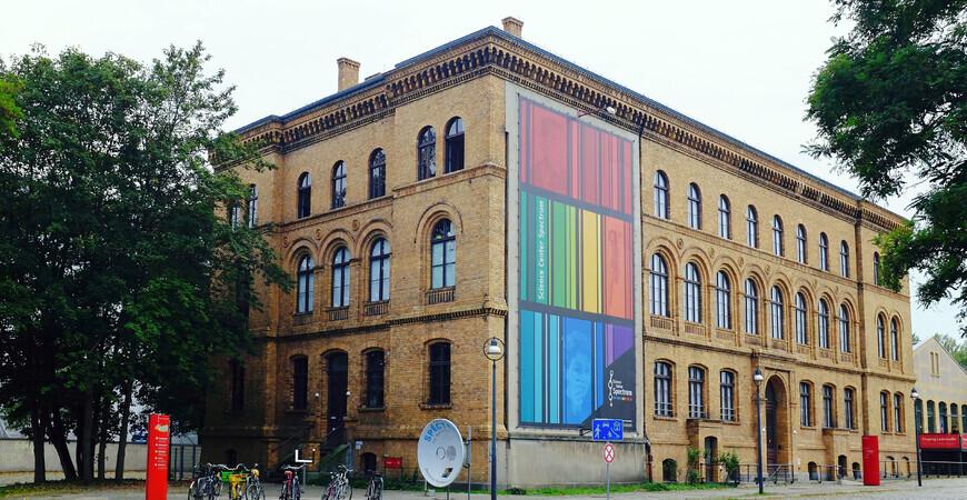 Научный центр «Спектрум»