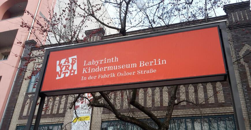 Музей «Лабиринт»