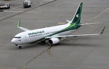 Самолёт из Багдада экстренно приземлился в Ростове-на-Дону