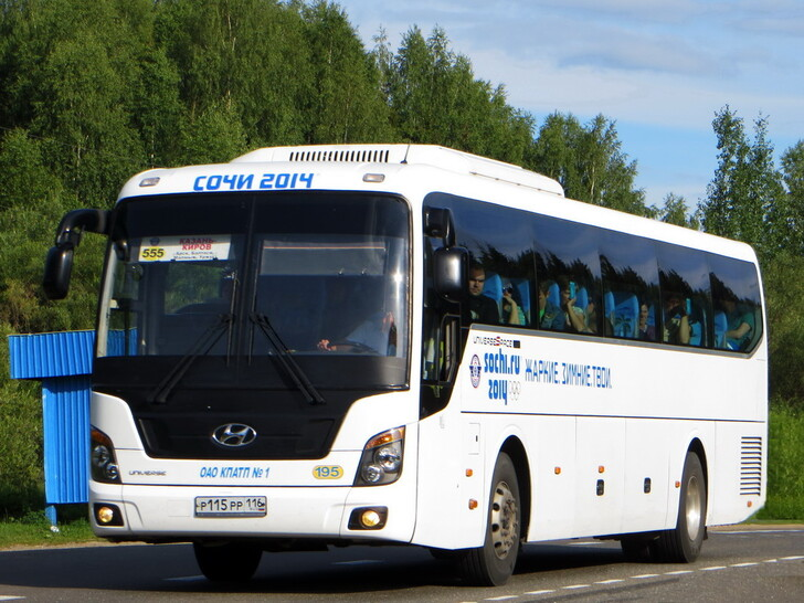 Автобус Киров — Казань