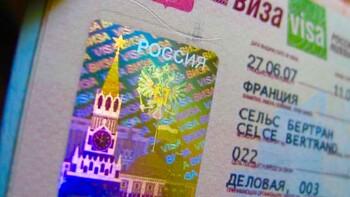 В России предлагают ввести «новогоднюю» визу для иностранцев