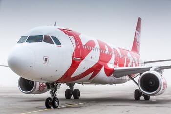 Авиакомпания Ernest Airlines приостанавливает полёты