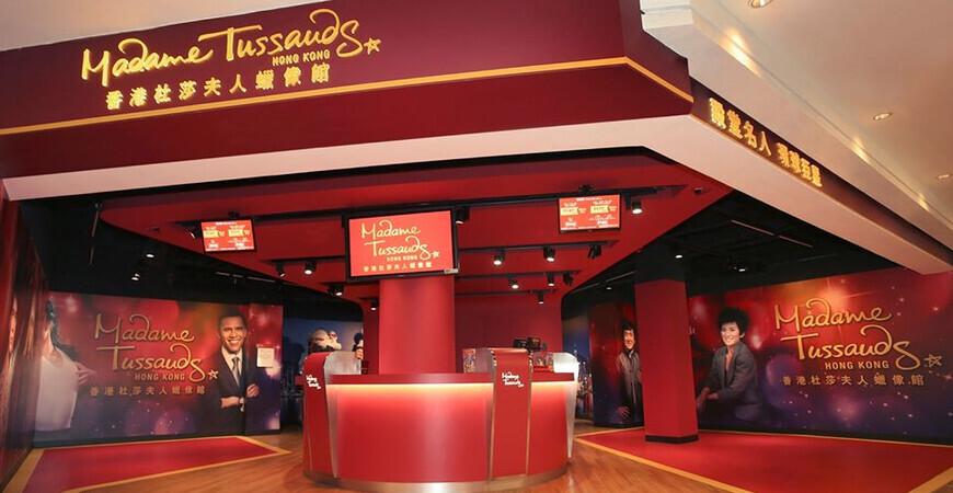 Музей восковых фигур Мадам Тюссо в Гонконге