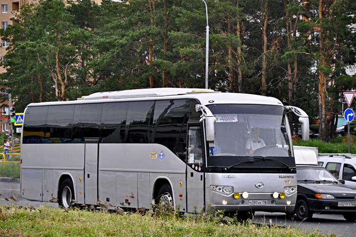 Автобус Тольятти — Казань