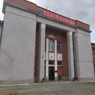 Театр «Версия»