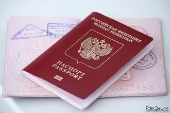 Россия потеряла три пункта в индексе паспортов