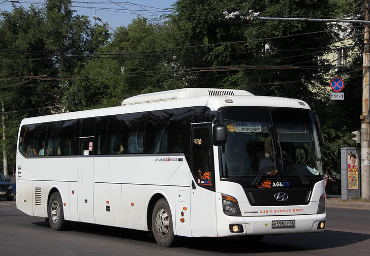 Автобус Воронеж — Липецк