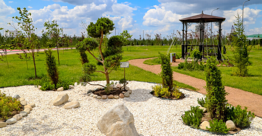 Ботанический сад Нур-Султана