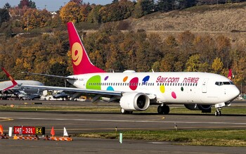 Китайский лоукостер 9Air открыл рейсы во Владивосток