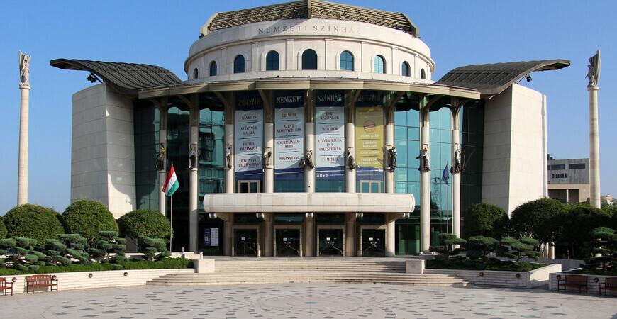 Национальный театр Будапешта