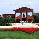 Парк «Мементо»