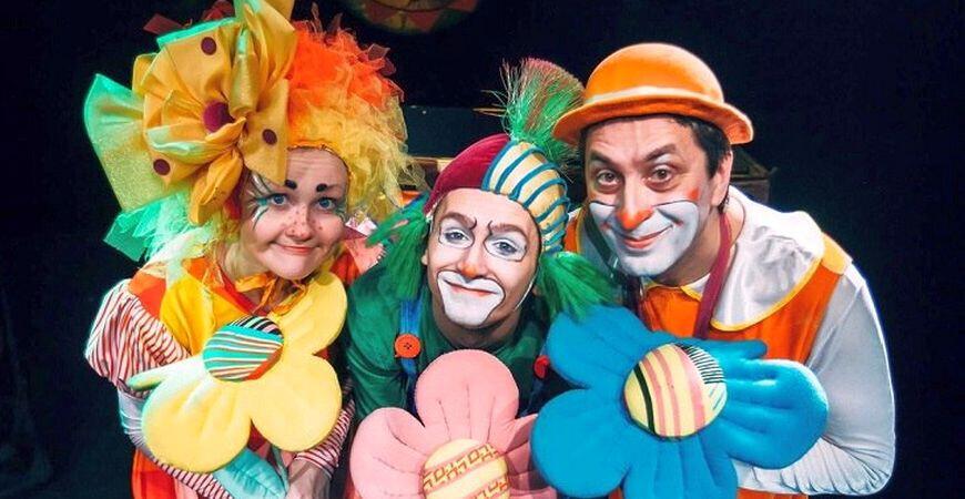 Клоун-мим-театр «Мимигранты»