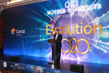 Турецкий холдинг создаёт новую крупную гостиничную сеть
