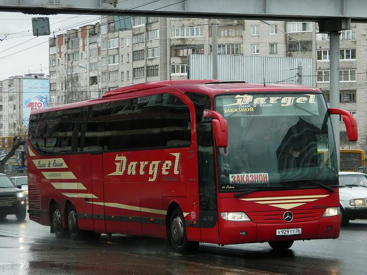 Автобус Волгоград — Воронеж