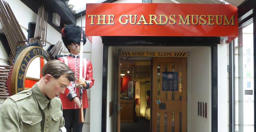 Музей гвардии в Лондоне