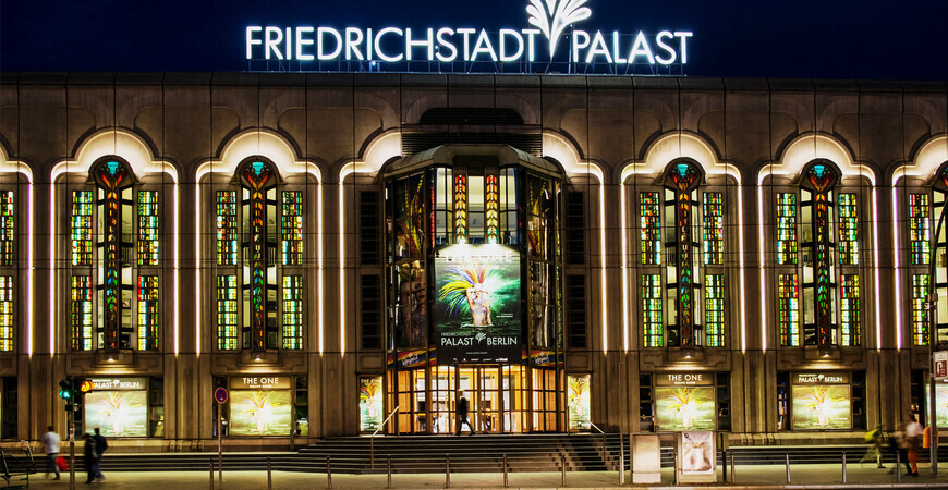 Театр Фридрихштадтпаласт