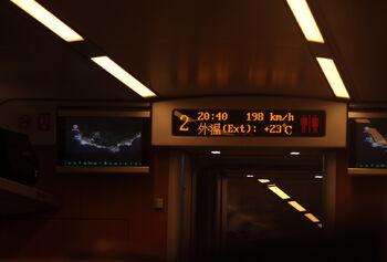 В поезде Санья - Хайкоу