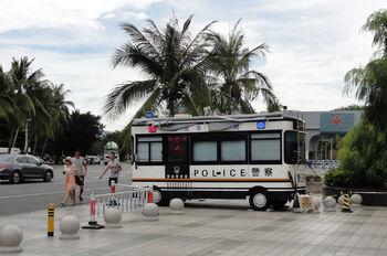 Передвижной полицейский участок на острове