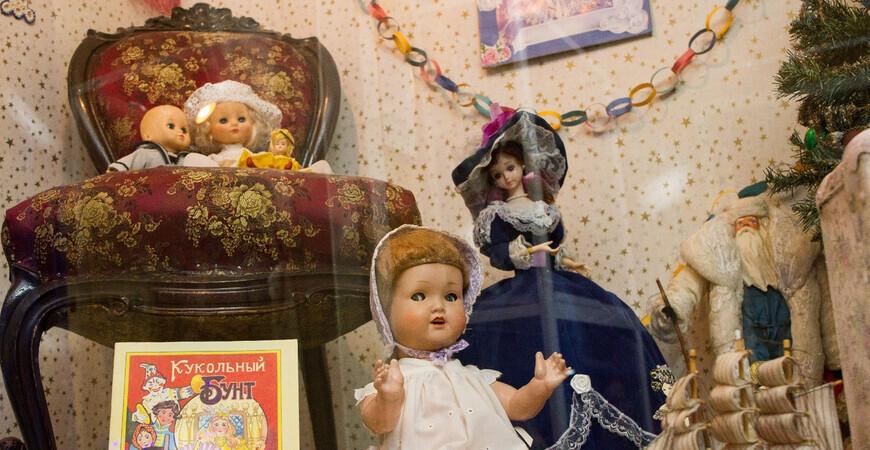 Музей кукол и детской книги «Страна чудес»