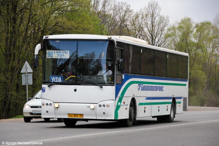 Автобус Нижний Новгород — Казань