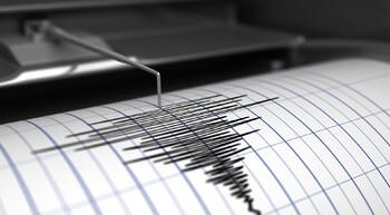В Хургаде произошло землетрясение