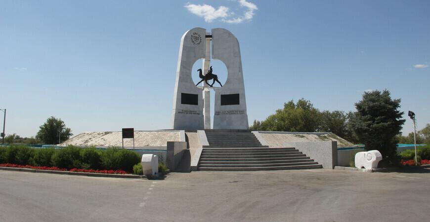 Памятник Коркыт-Ата
