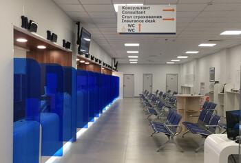 В Казани открылся новый визовый центр VFS Global