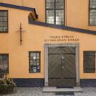 Финская церковь в Стокгольме