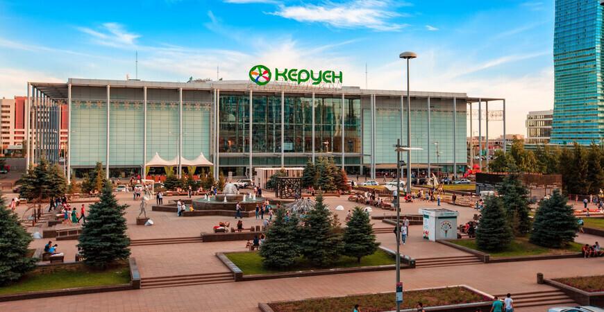 Торговый центр «Керуен»