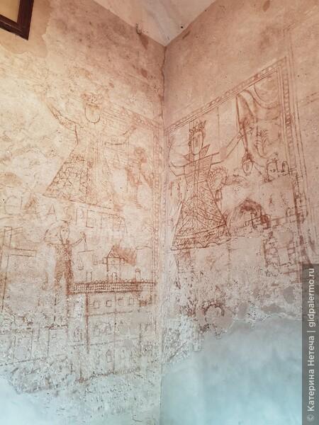 Тюрьма святой инквизиции в Палермо