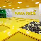 Детский парк «Банана Парк»