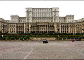 Знакомьтесь, Бухарест!