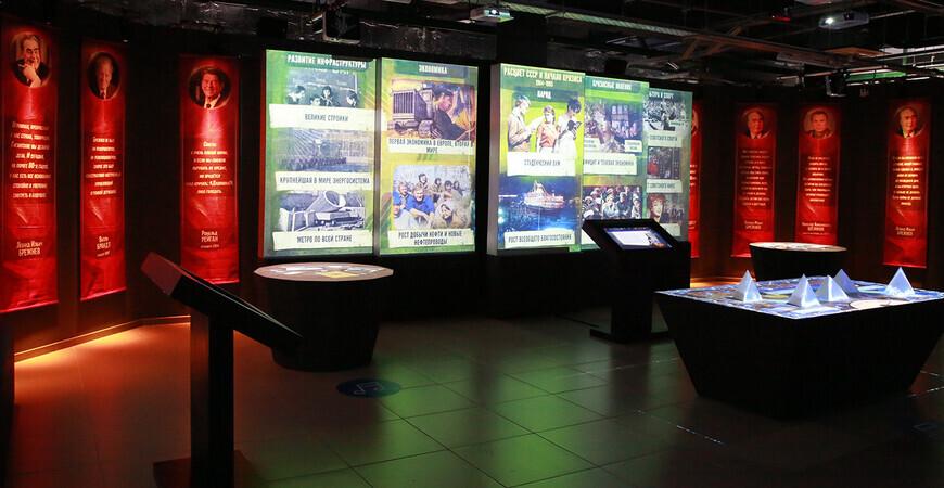 Исторический парк «Россия — моя история» в Самаре