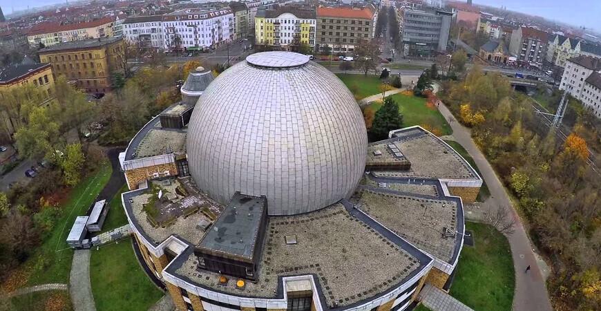 Планетарий Берлина
