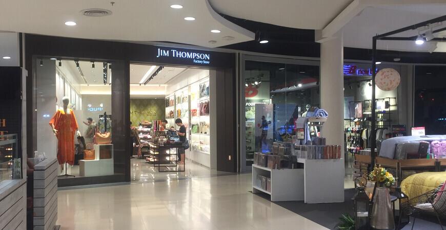Магазин тайского шелка Jim Thompson в Паттайе