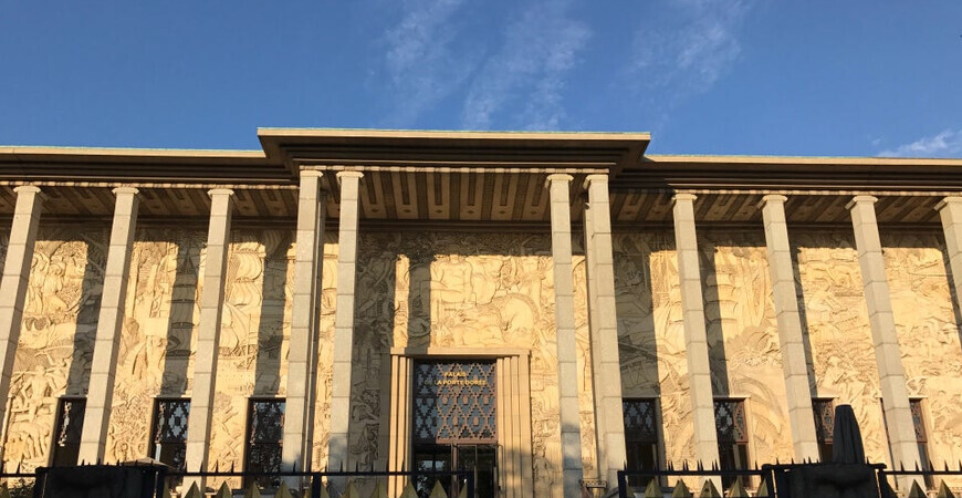 Национальный музей истории иммиграции