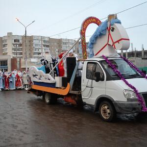 Парад Дед-Морозов, Снегурочек и их сказочных помощников