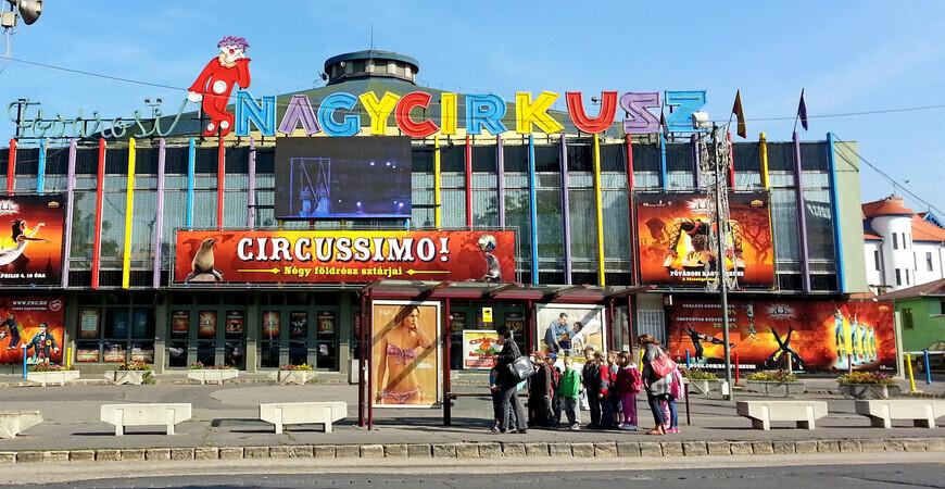 Цирк в Будапеште