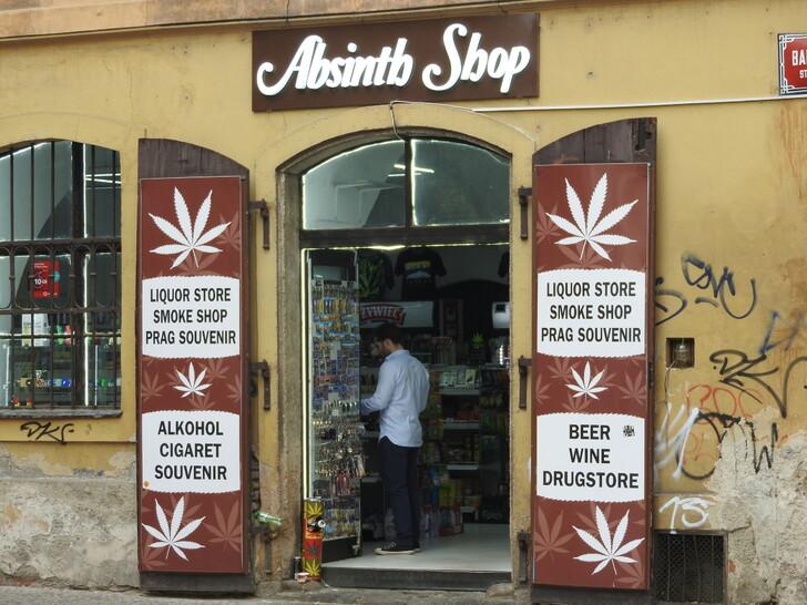 Магазин абсента