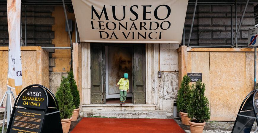Музей Леонардо да Винчи<br/> в Риме
