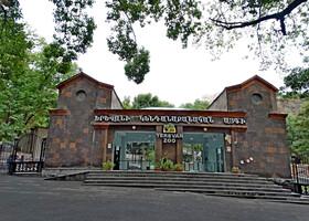 В Ереване Ч.8
