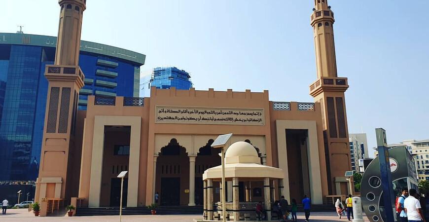Мечеть Халифа Аль-Тайер