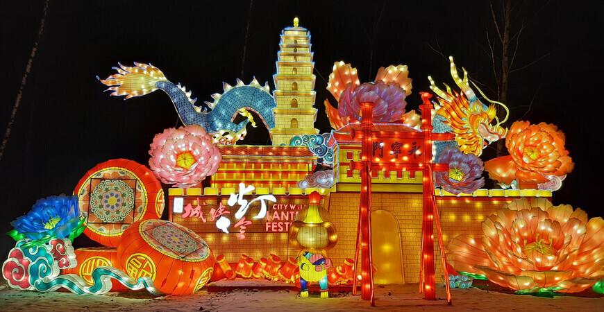 Фестиваль Волшебных китайских фонарей