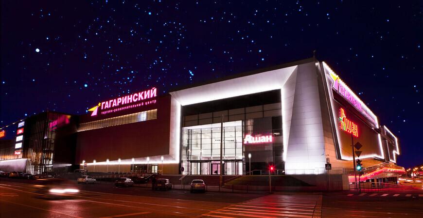 ТРЦ «Гагаринский»