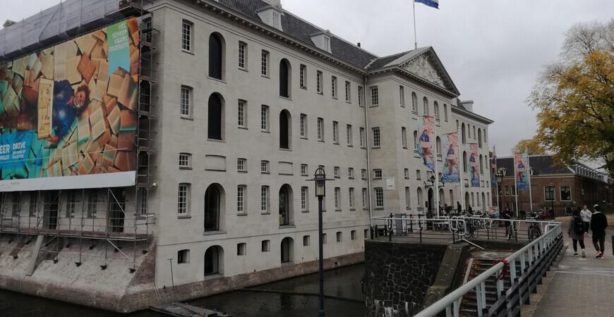 Национальный морской музей Амстердама