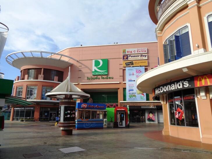 Торговый центр на Патонге