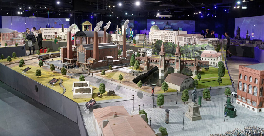 Парк-макет «Little BIG City»