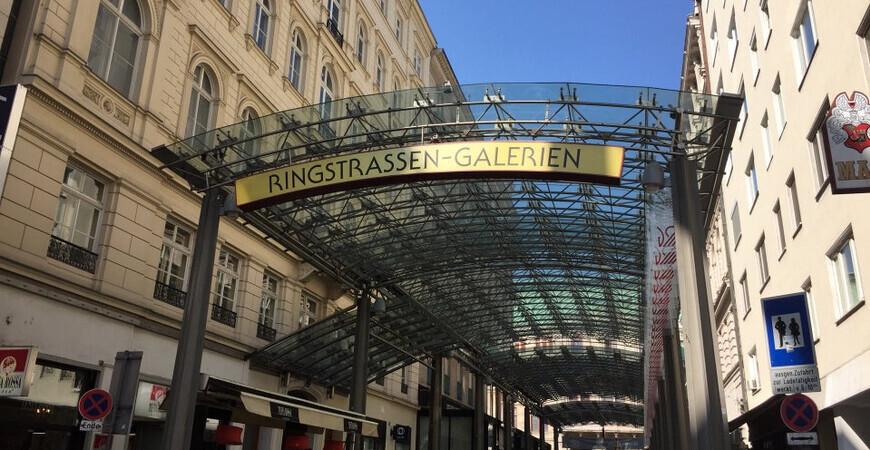 ТЦ «Ringstrassen-Galerien»